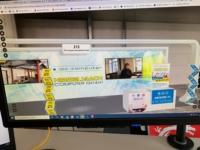 Himmelsbach Computer auf der digitalen Berufsinfomesse 2021